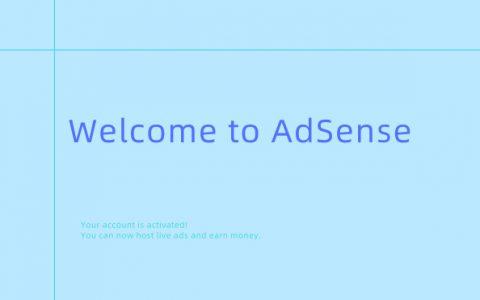 网站申请Google Adsense账号获批通过的技巧及相关问题解答