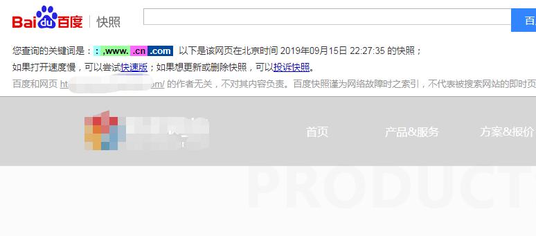 网站首页的快照一直不更新,到底是怎么回事?