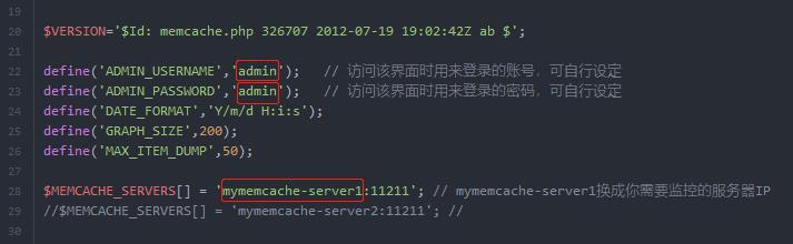 为已开启 Memcached 内存缓存的Wordpress站点添加图形化监控界面(附使用说明)