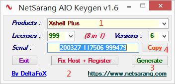 Xshell 6 简体中文版下载,附激活软件