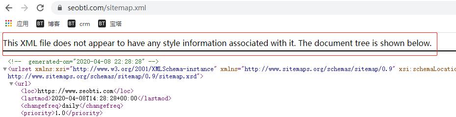 sitemap.xml样式文件sitemap.xsl下载