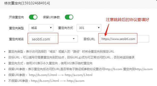 Wordpress 网站配置阿里云全站加速