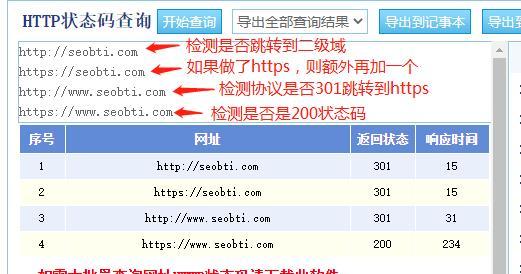 新站百度只收录一级域名不收录二级域名怎么办?