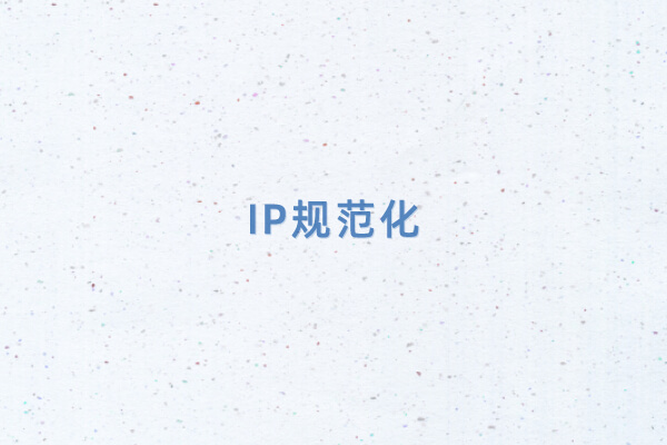 IP规范化 将你的服务器IP重定向到一个默认网站