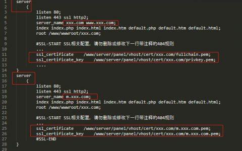针对宝塔面板一个站点多个域名使用SSL证书的解决方案