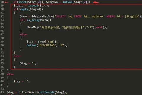 织梦dedecms tag 标签伪静态,将URL设置为id.html
