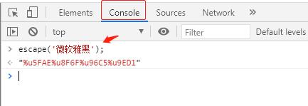 html页面中文字体在css中使用Unicode编码