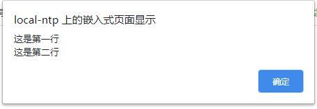 """反斜杠 """"\"""" 在 javascript 中的作用"""